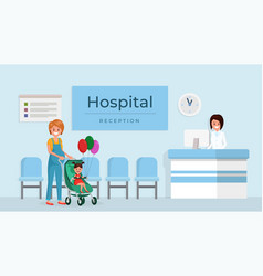 hospital reception interior flat poster vector image