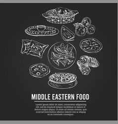 middle eastern food menu doodle icons vector image