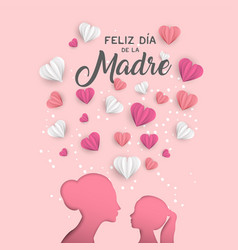mother day spanish card for family holiday love vector image