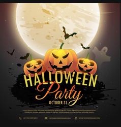 Scart halloween pumpkins party invitation vector