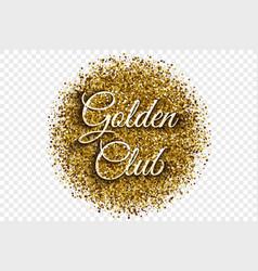 golden shiny tinsel banner background vector image