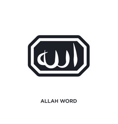Black allah word isolated icon simple element vector