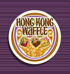 Logo for hong kong waffle vector