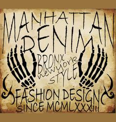 man vintage t shirt graphic design vector image