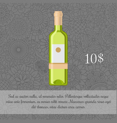 Lemon liquor beverage card template vector