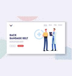 Back bandage belt landing page template male vector