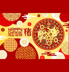 Chinese new year card with gold paper cut pig vector
