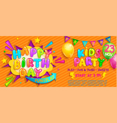 Invitation for kids party on birthday vector