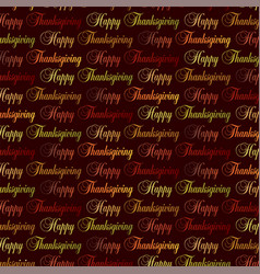 Ornate happy thanksgiving typography pattern vector