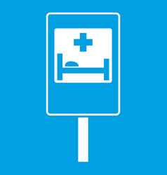 symbol of hospital road sign icon white vector image