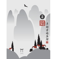 Japanese and chinese landscape vector