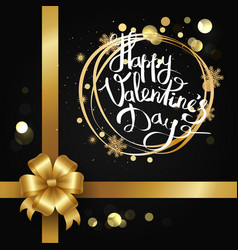 Happy valentines day inscription in golden frame vector