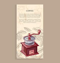 Coffee grinder sketch old-fashioned machine vector