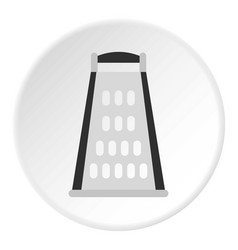 grater icon flat style vector image