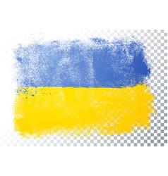 grunge and distressed flag ukraine vector image