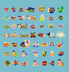 stickers set social media network message badges vector image