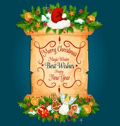 year holiday greeting card vector image