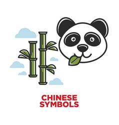 chinese symbols plant and animal panda bear and vector image