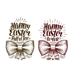 happy easter banner holiday label or symbol vector image