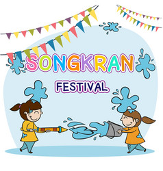 songkran festival kids playing water background ve vector image