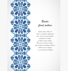 Arabesque lace damask seamless border floral decor vector