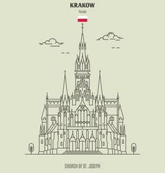 church of st joseph in krakow vector image
