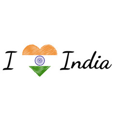 I love country india text heart doodle vector