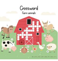 Kids crossword vector