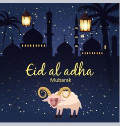muslim holiday eid al-adha the sacrifice a ram or vector image