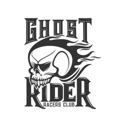 tshirt print with burn skull racers mascot vector image
