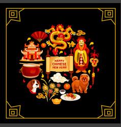 Chinese new year china greeting card vector