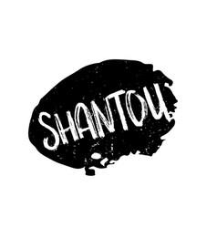 Shantou rubber stamp vector