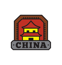 country badge collections china symbol of big vector image