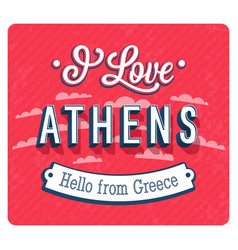 vintage greeting card from athens - greece vector image
