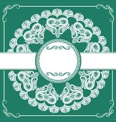 Circle Invitations Ornament vector image