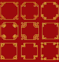 Chinese border Chinese decorative frame vector image vector image