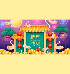 china temple isolated cny greeting card pagoda vector image