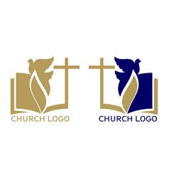 church logo set symbol christianity cross vector image