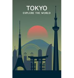 Tokyo city silhouette vector