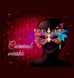 cartoon masquerade party template vector image vector image