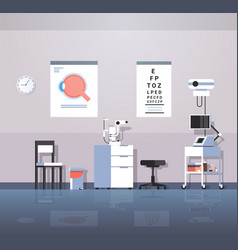 modern ophthalmologist office interior design vector image