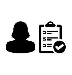 project icon female person profile avatar symbol vector image