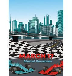 postcard-the beginning of the racing season in vector image