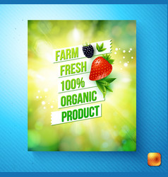 farm fresh 100 percent organic product card vector image