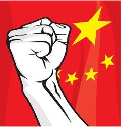 Napred China resize vector image vector image