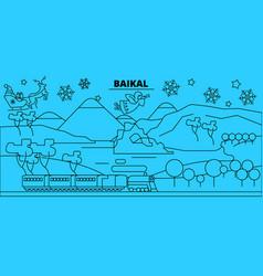 russia baikal winter holidays skyline merry vector image