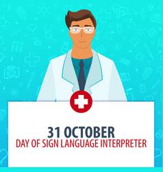 31 october day of sign language interpreter vector