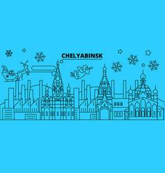 russia chelyabinsk winter holidays skyline merry vector image
