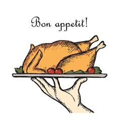 Bon appetit delicious dish element for a restauran vector