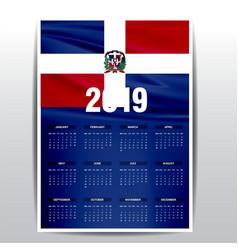 Calendar 2019 dominican republic flag background vector